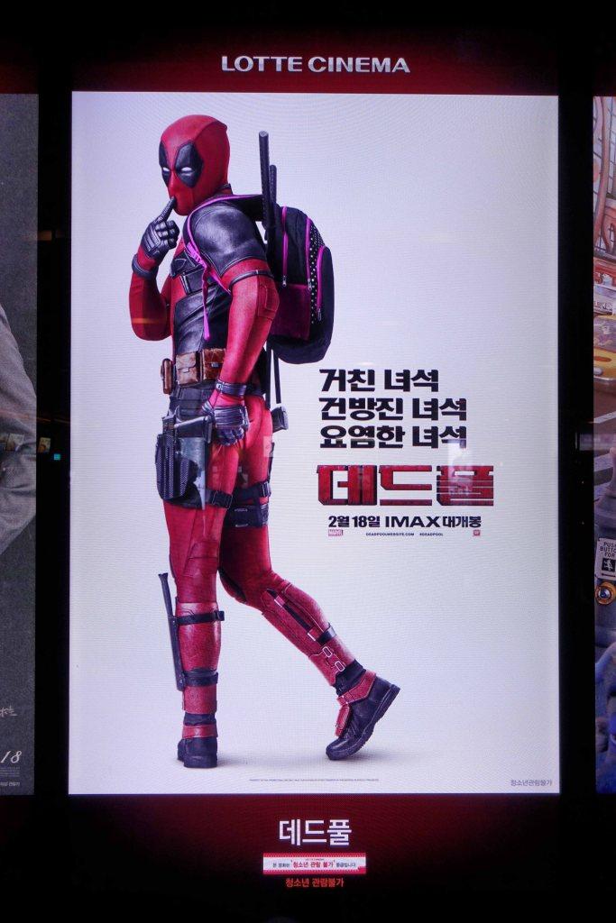 Busan_009