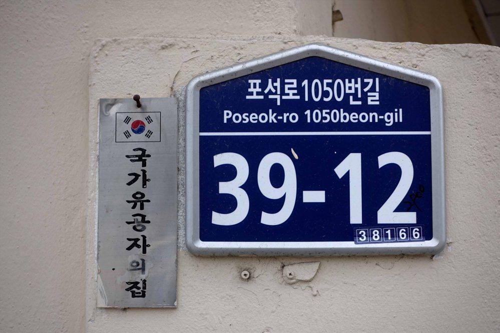 Gyeongju_007