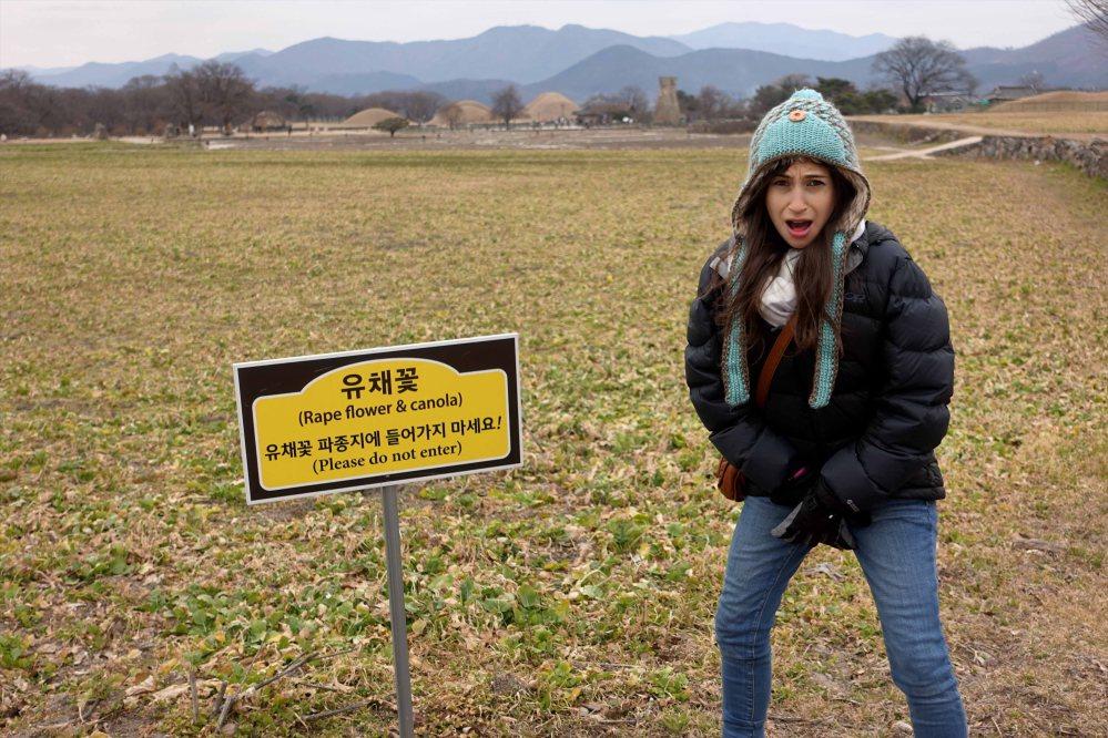 Gyeongju_016