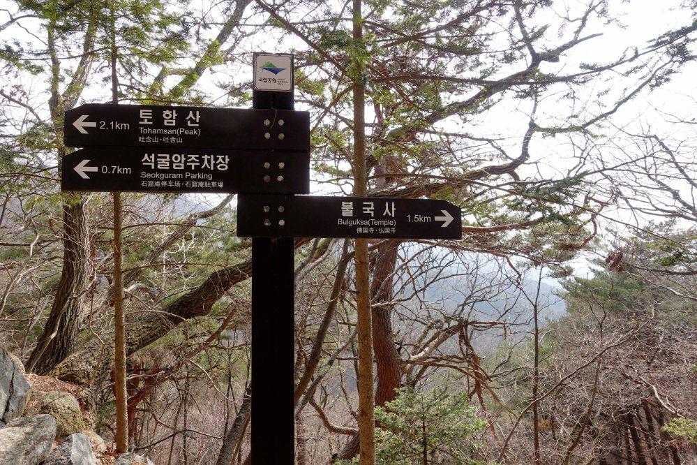 Gyeongju_067