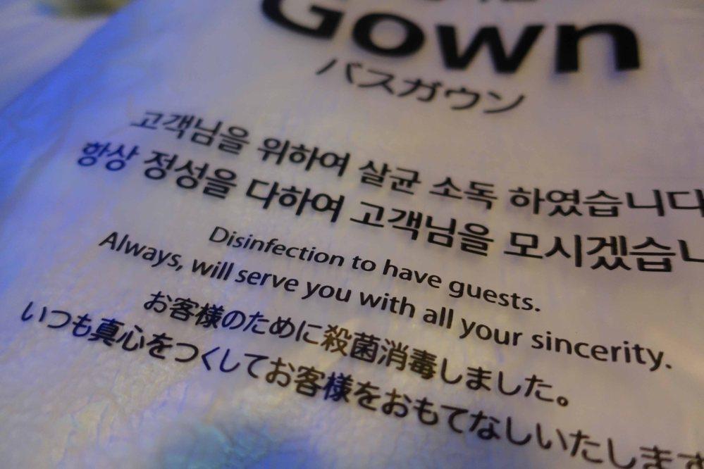 Gyeongju_074