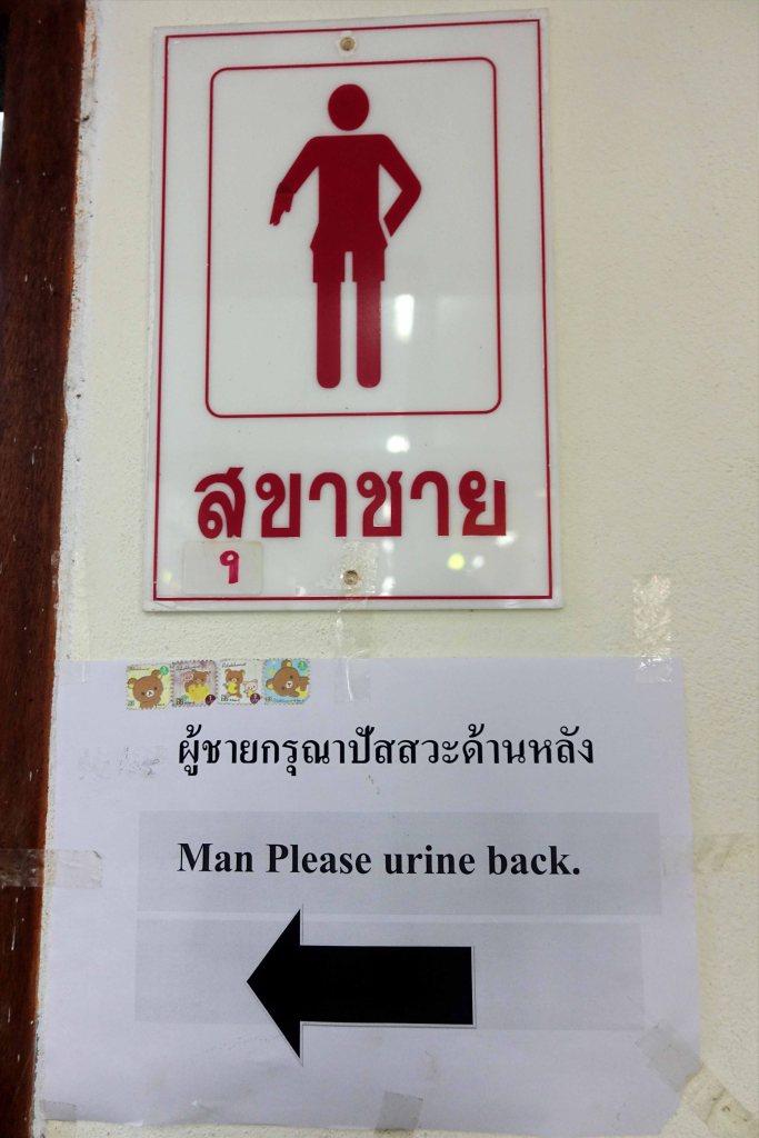 Bangkok_006