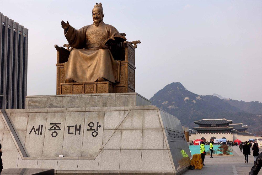 Seoul_276