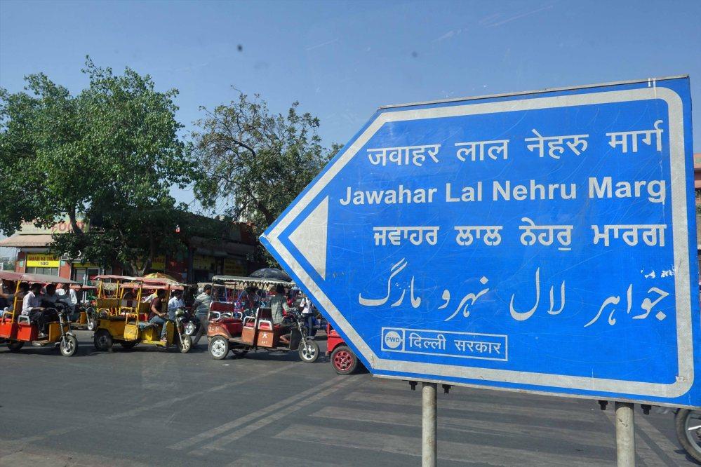 Delhi_001
