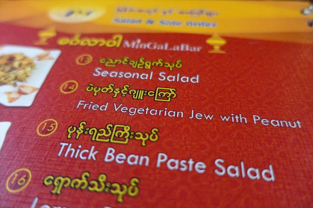 Mandalay_003