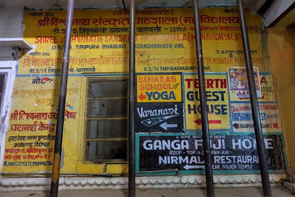 Varanasi_312