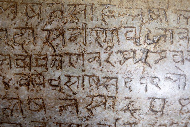 Udaipur_037